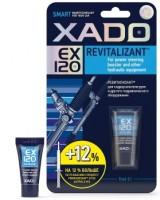Ревитализант для гидравлического оборудования XADO EX120 в блистере 9 мл