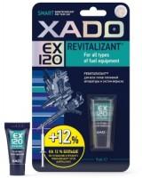 Ревитализант для топливной аппаратуры и систем впрыска XADO EX120 в блистере 9 мл