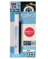 Маркер для автопокрышек белый Soft 99 Tire Marker White