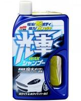 Автошампунь SOFT99 04277 Wax in Shampoo High Shiny & Speed Type White & White Pearl