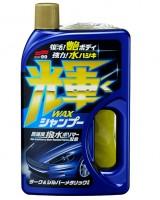 Автошампунь SOFT99 04278 Wax in Shampoo High Shiny & Speed Type Black & Dark