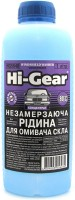 Незамерзающая жидкость Hi-Gear -80C (1л)