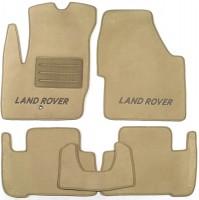 Коврики в салон для Land Rover Freelander II '06-14 текстильные, бежевые (Премиум)