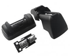 Комплект кожухов для багажных систем Terra Drive Clip