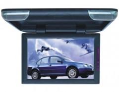 Автомобильный монитор складывающийся цветной AutoKit TM1799FD