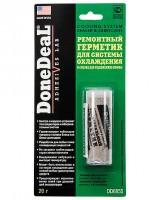 Универсальный герметик радиатора 20 г (DoneDeal)
