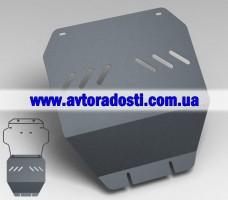 Защита коробки переключения передач для Toyota LC 200 Prado '08- (3 мм) 4,7 АКПП