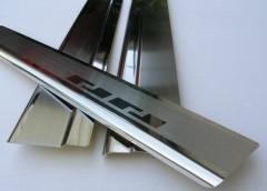 Накладки на пороги для Kia Cerato Koup '12- (Premium)