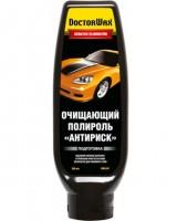 """Полироль-очиститель """"Антириск"""" 300 мл"""