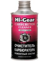 Очиститель карбюратора (ремонтный состав) 325 мл