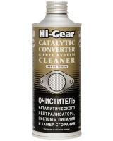 Очиститель каталитического нейтрализатора 444 мл