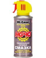 Универсальная литиевая смазка HG40, аэрозоль 142 г