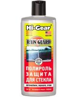 Hi-Gear Полироль-защита для стекла Hi-Gear 118 мл
