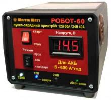 """Автоматическое пуско-зарядное устройство Master Watt """"РОБОТ-60"""" 12/24В"""