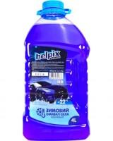"""Helpix Омыватель стекла Helpix зимний, """"Aquablue"""" -22С, 4 л."""