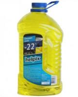 """Helpix Омыватель стекла Helpix зимний, """"Лимон"""" -22С, 4 л."""