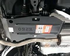 Фото 2 - Защита редуктора заднего моста и дифференциала Nissan X-Trail (T32) '14-, V-все (Кольчуга) Zipoflex