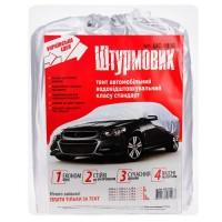 """Тент автомобильный для седана """"Штурмовик"""" XL (ШC-11106)"""