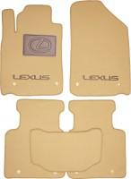 Коврики в салон для Lexus ES '06-12 текстильные, бежевые (Люкс)