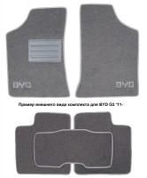 Коврики в салон для BYD F0 '08- текстильные, серые (Люкс)