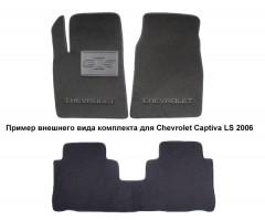Коврики в салон для Chevrolet Trail Blazer '06- текстильные, серые (Люкс)