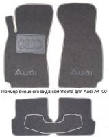 Коврики в салон для Audi A8 '03-10 Long, текстильные, серые (Люкс)