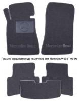Коврики в салон для Mercedes S-class W140 '91-98 Long, текстильные, серые (Люкс)
