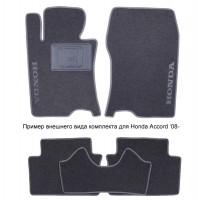 Коврики в салон для Honda CR-V '12- текстильные, серые, 2 клипсы (Люкс)