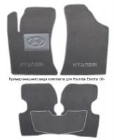 Коврики в салон для Hyundai Equus '10- текстильные, серые (Люкс)