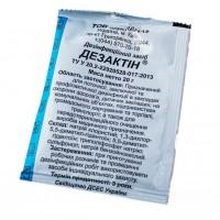 Получи в подарок Порошок для дезинфекции Дезактин 20 г