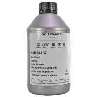 Масло трансмиссионное VAG Gear oil (G055512A2) 1 л.