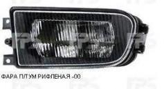 Противотуманная фара для BMW 5 E39 '96-00 правая (FPS)рифленое стекло