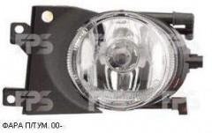 Противотуманная фара для BMW 5 E39 '00-03 правая (FPS)