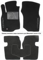 Коврики в салон для Mitsubishi Colt до 2000 г.в. текстильные, черные (Люкс)