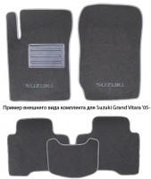Коврики в салон для Suzuki Ignis '03-07 текстильные, серые (Люкс)
