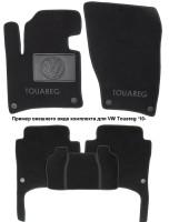 Коврики в салон для Volkswagen Phaeton '02-16 текстильные, черные (Люкс) Long