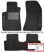 Коврики в салон для Alfa Romeo 156 '97-06 текстильные, черные (Люкс)