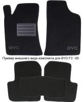 Коврики в салон для BYD G3 '09- текстильные, черные (Люкс)