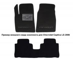 Коврики в салон для Chevrolet Trail Blazer '06- текстильные, черные (Люкс)