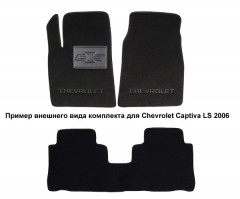 Коврики в салон для Chevrolet Suburban '99-06 текстильные, черные (Люкс)
