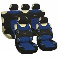 Универсальный набор чехлов-маек MILEX Prestige P+T, светло-синий