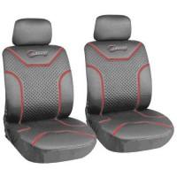Универсальный набор чехлов на передние сиденья MILEX Classic, серый