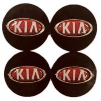 Колпачки на диски для Kia KOD 004 60*55 мм (4 шт.)