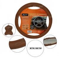Чехол на руль коричневый с массажером, кожа (EL 105 716) M