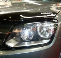 Защита фар для Volkswagen Amarok '11 прозрачная 2 шт, компл  (EGR)
