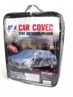 Тент автомобильный для седана Vitol Aluminium L (CC13501)
