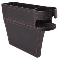 Органайзер для сидения боковой с подстаканником, черный EasyWay