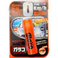Полироль - покрытие антидождь для зеркал SOFT99 04172 Glaco Nano Coat Mirror Zero