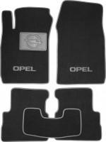 Коврики в салон для Opel Vectra C '02-08, седан, текстильные, серые (Люкс)