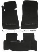 Коврики в салон для Mercedes E-Class W210 '95-02 текстильные, черные (Люкс) 4 клипсы